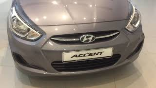 Hyundai Accent 2018 in Philippines walkaround