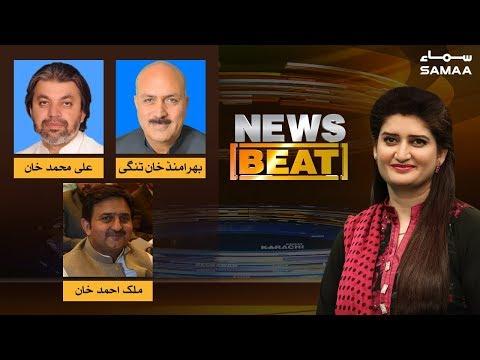 Dollar ki udaan | News Beat | Paras Jahanzeb | SAMAA TV | 17 May 2019