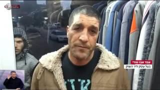 חדשות השבת - פיגוע דקירה ברהט, ישראלית בת 65 נפצעה בינוני