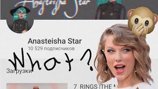 Как поставить баннер и аватарку после обновления ютуба?~Anasteisha Star