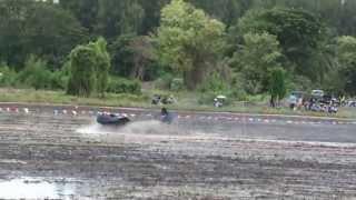 Repeat youtube video M2U00145 แข่งรถไถนา วัดมะเกลือ เล็กมะเกลือ กับ แมนเจนสิ้น 26 พ ค 2556