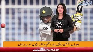 Australian Cricket Team Likely to Visit Pakistan, Belgium Becomes World Champion of Hockey