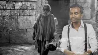Abenet Girma - Mech Ekeralehu መቼ እቀራለሁ (Amharic)