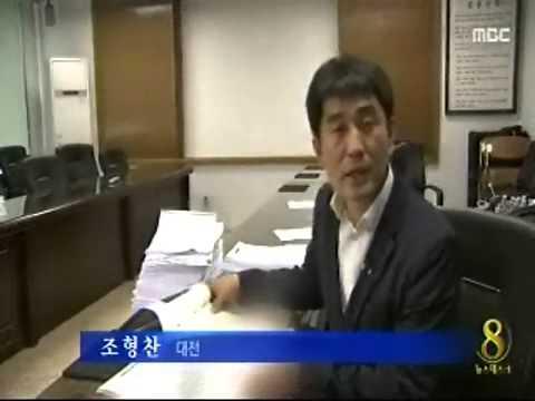 [청주MBC뉴스]새마을금고, 200억 부정대출