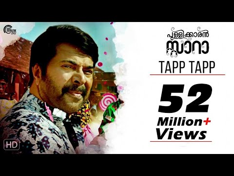 Pullikkaran Staraa Malayalam Movie | Tapp...