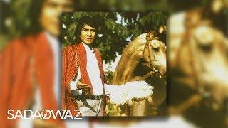 Atabaý Çargulyýew - Biwepa (Audio)
