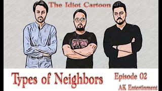 Arten von Nachbarn|Der Idiot Cartoon-Episode 02 von AK-Unterhaltung