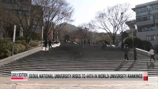 Seoul National University rises to 44th in World University Rankings