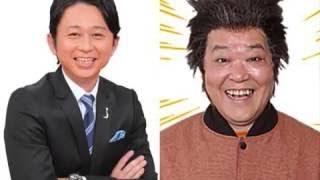 有吉弘行が、ドラマ『怪物くん』で狼男役をやっている 上島竜兵について...