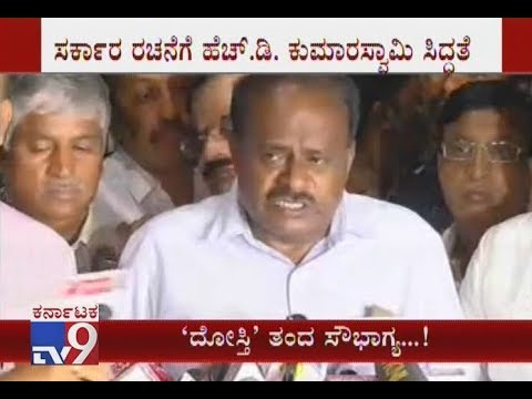 HD Kumaraswamy To Take Oath as K'taka CM on May 23