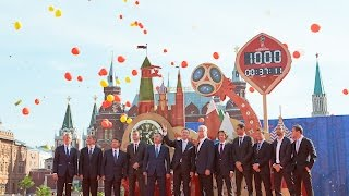 1,000 days to Russia 2018 - Countdown clock unveiled