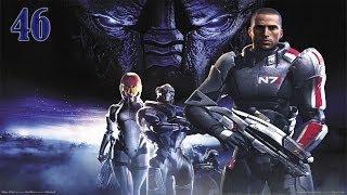 Прохождение Mass Effect - часть 46:Военный роман