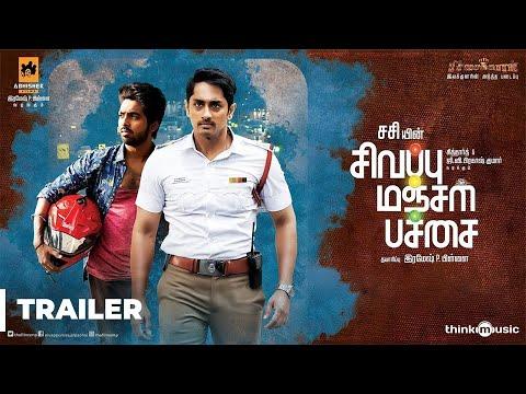 sivappu-manjal-pachai-official-trailer-|-siddharth,-g.v.-prakash-kumar-|-sasi-|-siddhu-kumar
