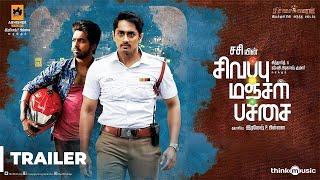Sivappu Manjal Pachai Official Trailer | Siddharth, G.V. Prakash Kumar | Sasi | Siddhu Kumar
