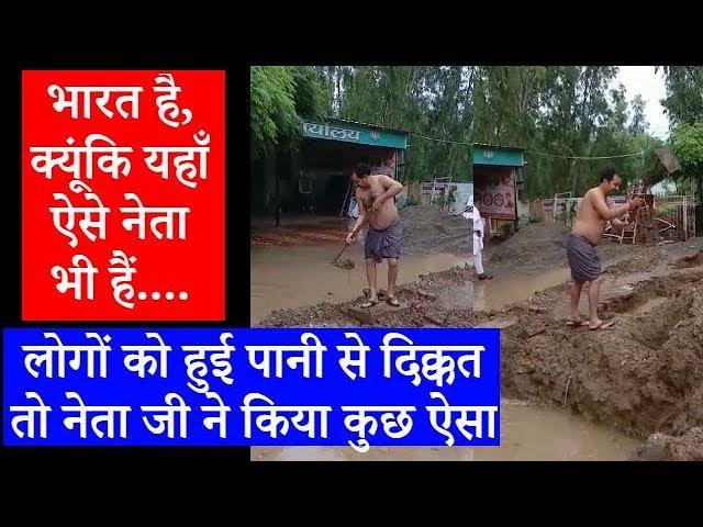 ??? ?? ???? ??? ???? !! PM Modi very much impressed with MLA, Kulwant Bazigar.