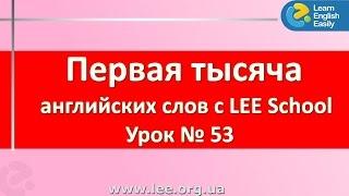 Английский для начинающих в Киеве с курсами английского с серией