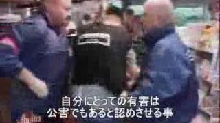 日本語字幕付き テレビの スケッチショー (コント)。