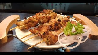 Chicken Malai Boti Kabab | Delicious Starter Recipe
