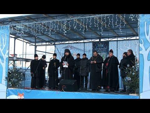 Молитва, концерт та розіграші: у Житомирі відсвяткували католицьке Різдво