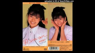 Yoko Minamino - Heroine No Densetsu Lado B del single Nro 4「Kaze N...
