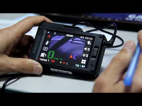 Обзор видеорегистратора с радаром Inspector Scat SE Signature