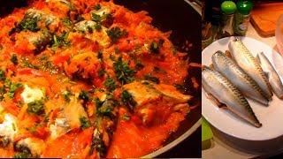 как приготовить макрель. Макрель в томатном соусе. How to cook mackerel fish