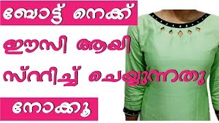 Boat neck Churidar (kurti) stitching malayalam /neck design stitching malayalam
