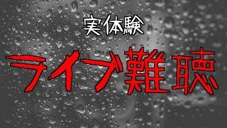 --------------------------------------------------------------------------------------- 【スズキサトシの音楽遊歩道】 https://keyafde.com/ 【スズキサトシ公式HP】 ...