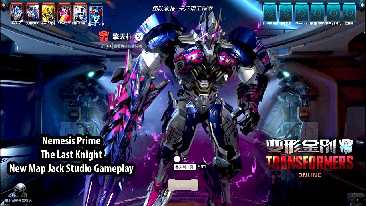 transformers online 变形金刚 nemesis prime the last knight skin