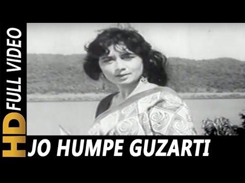 Download Jo Humpe Guzarti Hai | Suman Kalyanpur | Mohabbat Isko Kahete Hain 1965 Songs | Shashi Kapoor, Nanda