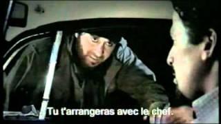 FILM ALGERIEN (el manara)فلم المنارة part 5 thumbnail
