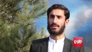 Afghan Student Makes Drone/ساخت یک هواپیمای بیسرنشین با استفاده از ابزار موبایل