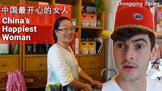 We Met the Happiest Woman in China! // 我们遇到了中国最开心的女人