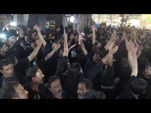 Rab Khair Karey | Chakwal Party | 9th Muharram 1438 | Karbala, Iraq