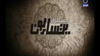 اغتنم.. «4 فضائل» لقراءة القرآن مع مجموعة أشخاص في مسجد
