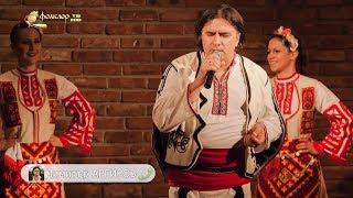 Между нас казано - Димитър Аргиров