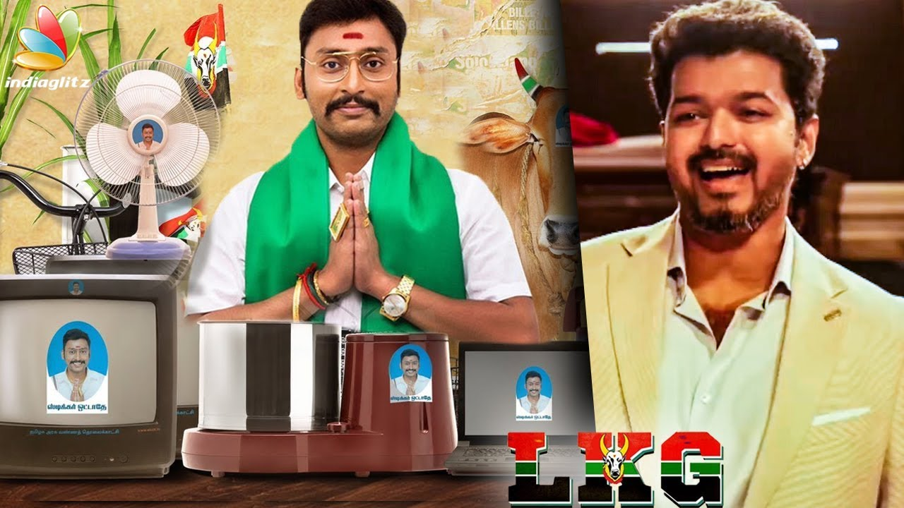 RJ Balaji Follows Sarkar's Steps : Trolls Government | LKG Tamil Movie Release Date | Comedy