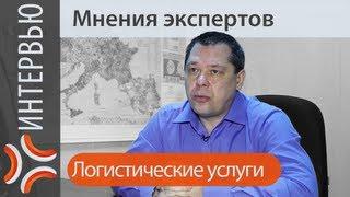 видео Услуги транспортного аутсорсинга