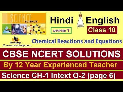 Write The Balanced Equation For The Following Chemical Reactions