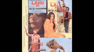 Zid Na Karo Ab To Ruko By K J Yesudas from Lahu Ke Do Rang - Better Audio Quality