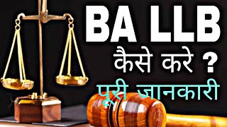 BA LLB Course Complete Details in Hindi || LLB Course Details in Hindi || By Sunil Adhikari ||