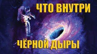 видео Бермудский треугольник - Энциклопедия заблуждений