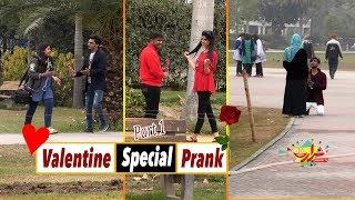 Valentine Special Prank Part 1 | Proposing Girls & Boys | Epic Reactions | Pakistan | India | UAE