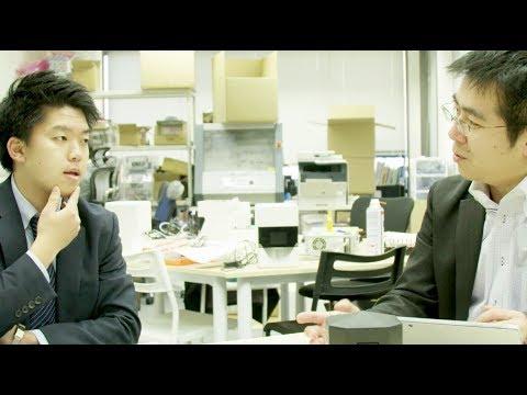 【ITOCHU RECRUITING】-ある商人の日常-