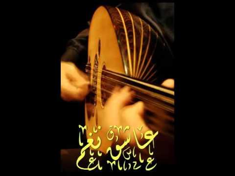 محمد عبده أواه يا قلب جلسة جوده عالية Youtube