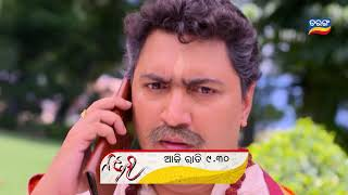 Najar | 19th October 2020 | Promo | Tarang Tv