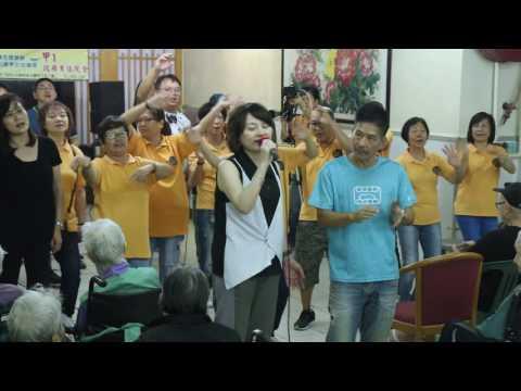 Rivers of Babylon + 舊歡如夢 + 情花開 + 朋友 -- Ah Lam & Fanny -- Lambent樂隊義工隊探訪西營盤匯豐安老院 170702CN