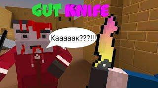 Реакции игроков на gut knife в Block Strike. Гут найф в блок страйк.