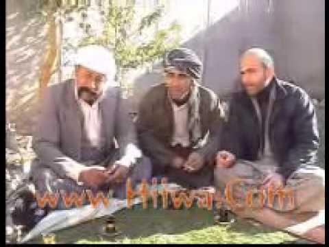 filmi kurdi shana sar