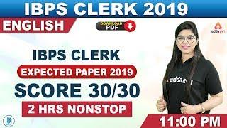 IBPS Clerk English Expected Paper 2019   Score 30/30 in IBPS Clerk Exam